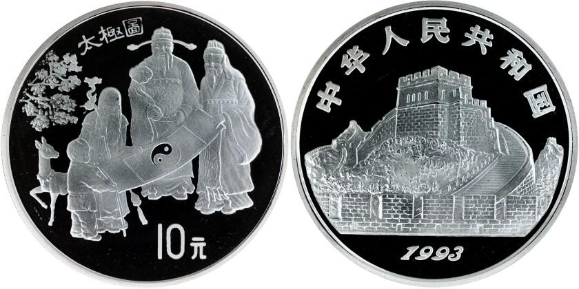 China 1993 KM# 493 10 Yuan Proof