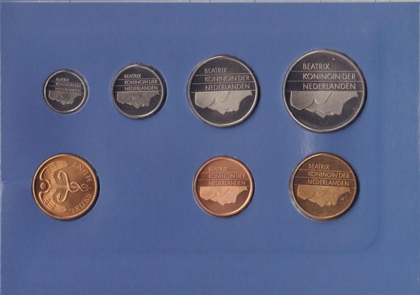 Netherlands 1990 KM# 202 - 206, 210 Mint Set 6 coins UNC