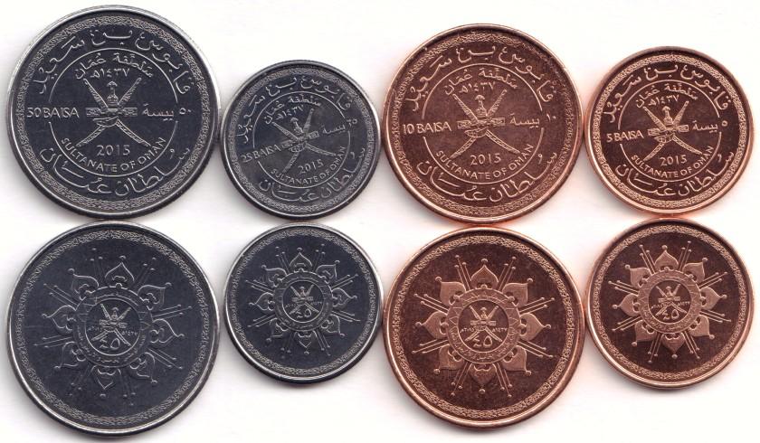 Oman 2015 5, 10, 25, 50 Baisa 4 coins UNC