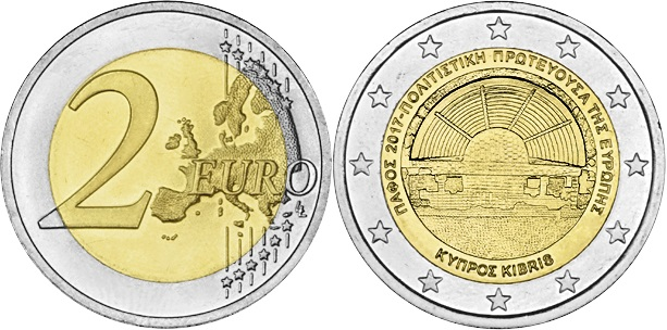 Cyprus 2017 2 Euro Paphos 2017 - European Capital of Culture UNC