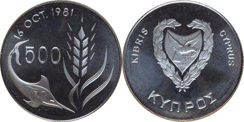 Cyprus 1981 KM# 51 500 Mils FAO UNC
