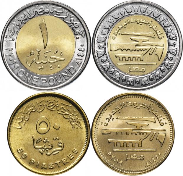 Egypt 2019 Aswan Dam 1 Pound 50 Piastres 2 coins UNC