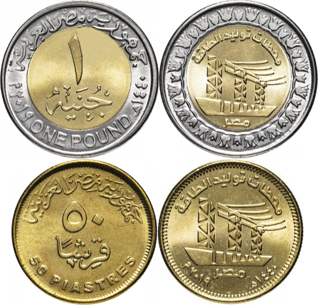 Egypt 2019 New Egyptian power plants 1 Pound 50 Piastres 2 coins UNC