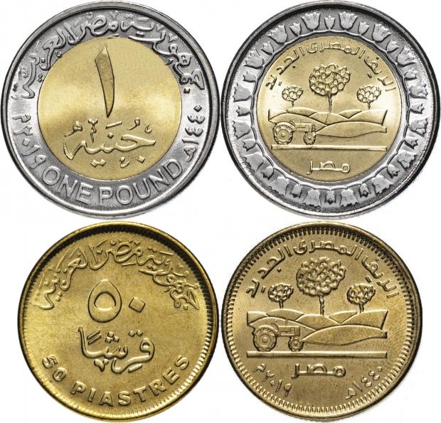 Egypt 2019 New Egyptian countryside 1 Pound 50 Piastres 2 coins UNC