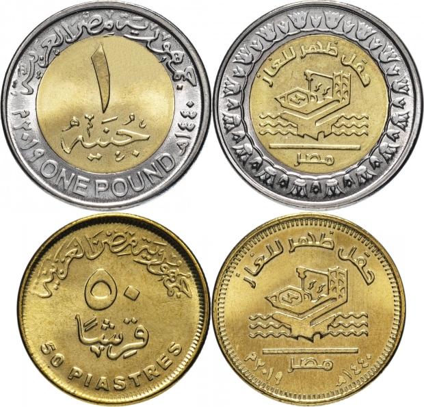 Egypt 2019 Gas field Zohr 1 Pound 50 Piastres 2 coins UNC