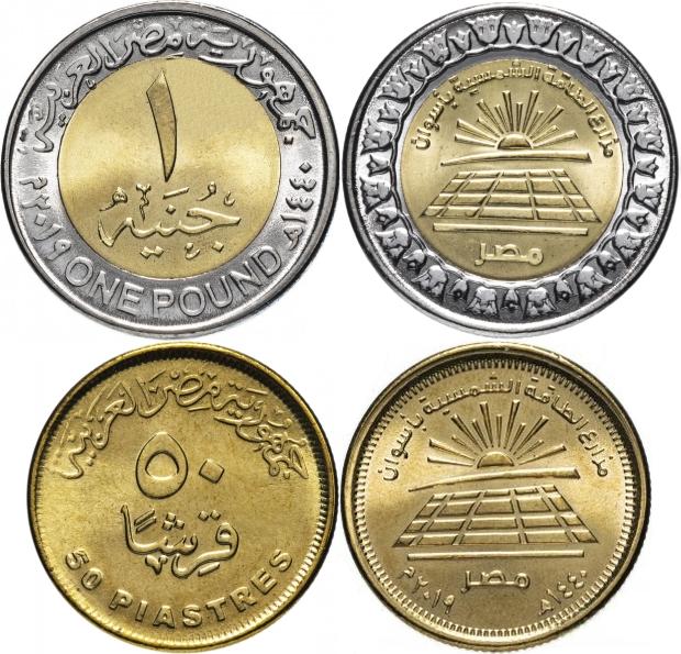 Egypt 2019 Benban Solar Park 1 Pound 50 Piastres 2 coins UNC