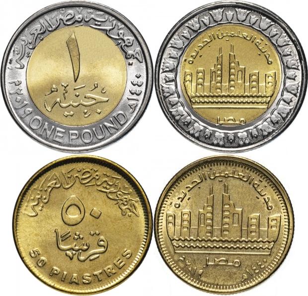 Egypt 2019 El Alamein City 1 Pound 50 Piastres 2 coins UNC