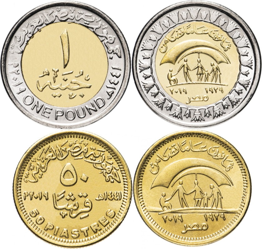 Egypt 2019 80th Anniversary of Ministry of Social Solidarity 1 Pound 50 Piastres