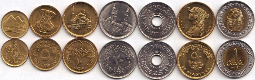 Egypt 1984 - 2005 1, 5, 10, 20, 25, 50 Piastres, 1 Pound 7 coins UNC