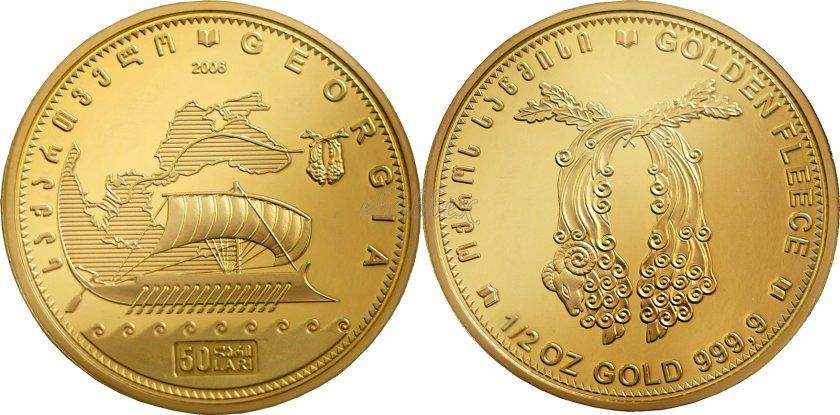 Georgia 2006 Golden Fleece 50 Lari 1/2 OZ Gold