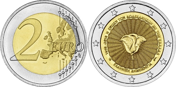 2 Euro 70th anniversary of the unification of the Dodecanese with Greece