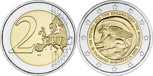 Greece 2020 2 Euro 100 Years since The Union of Thrace with Greece UNC