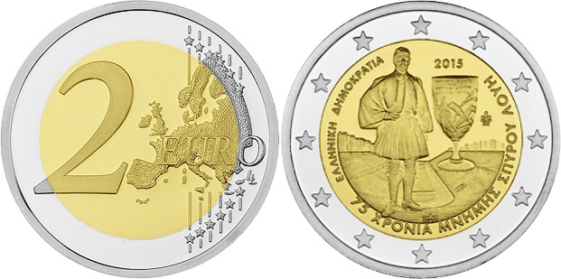 Greece 2015 2 Euro 75 years in memoriam of Spyros Louis UNC