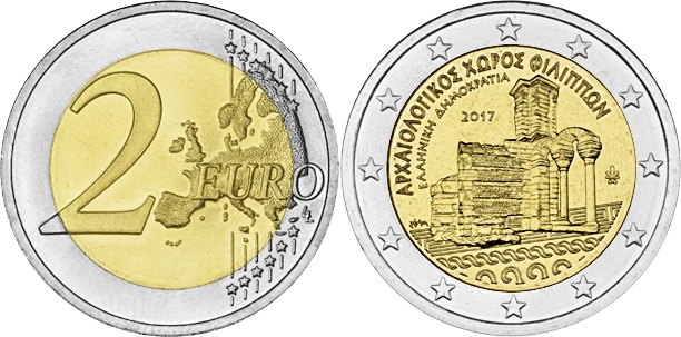 Greece 2017 2 Euro Archaeological site of Philippi UNC