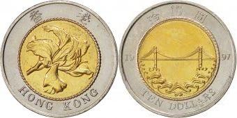 Hong Kong 1997 KM# 78 10 Dollars UNC