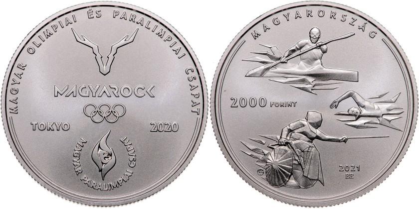 Hungary 2021 2000 Forint Summer Olympics Tokyo 2020 BU