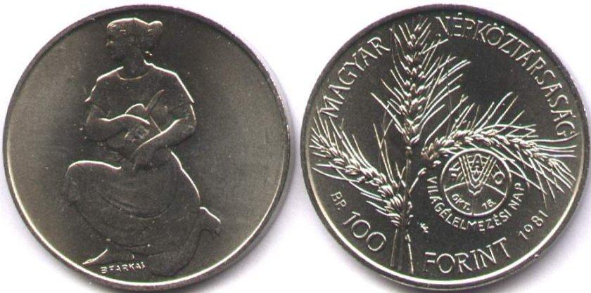 Hungary 1981 KM# 621 100 Forint FAO UNC