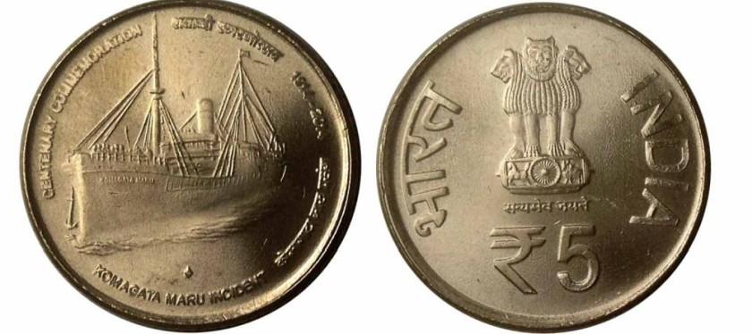 India 2014 5 Rupees Komagata Maru incident centenary UNC