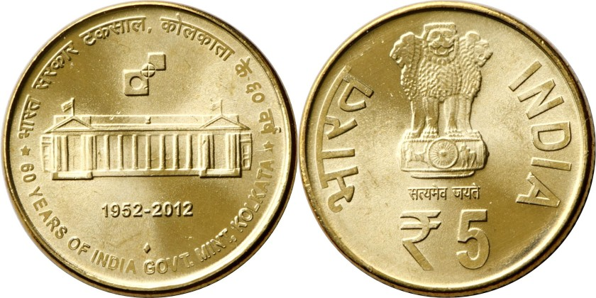 India 2012 5 Rupees 60th Anniversary of the Kolkata Mint UNC