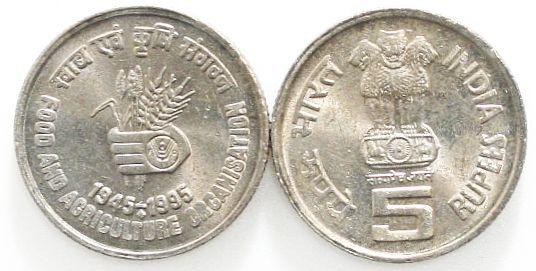 India 1995 KM# 157 5 Rupees FAO UNC