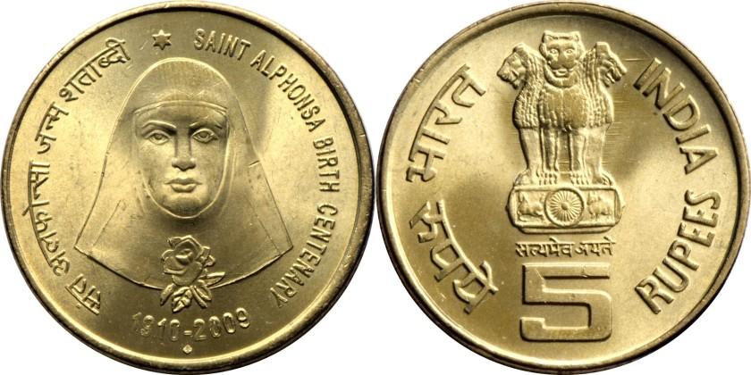 India 2009 KM# 365 5 Rupees UNC