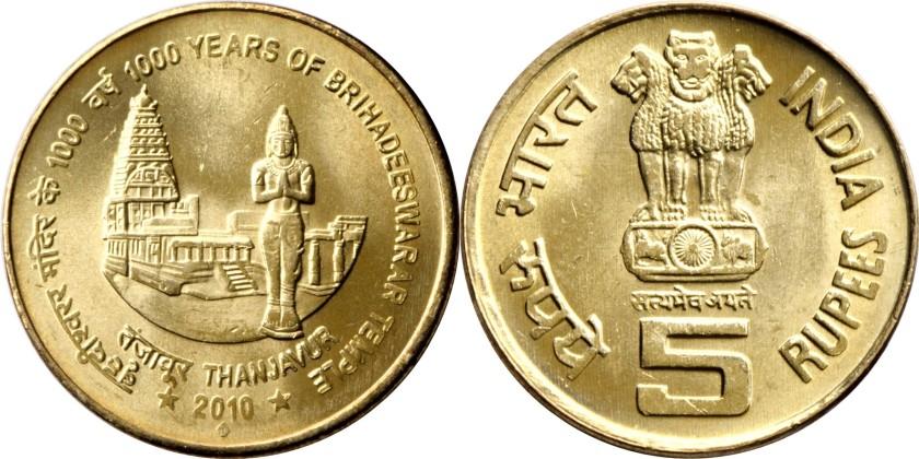 India 2010 KM# 378 5 Rupees UNC
