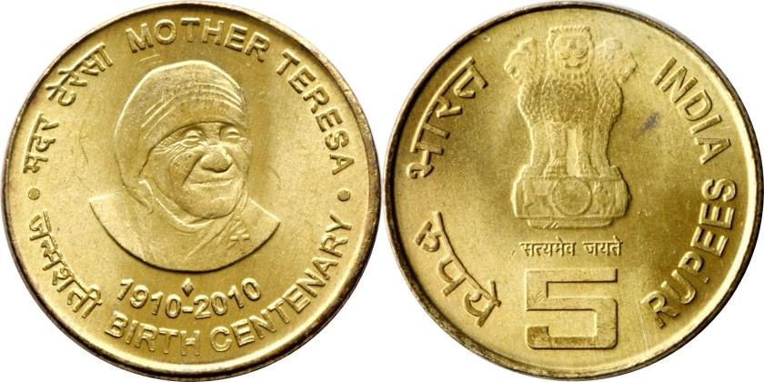 India 2010 KM# 381 5 Rupees UNC