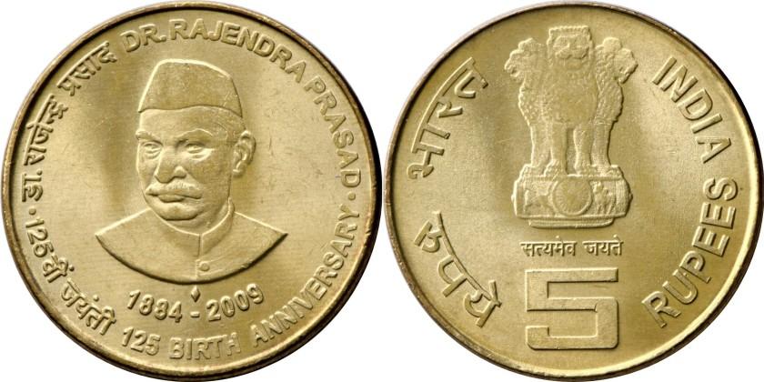 India 2009 KM# 392 5 Rupees UNC