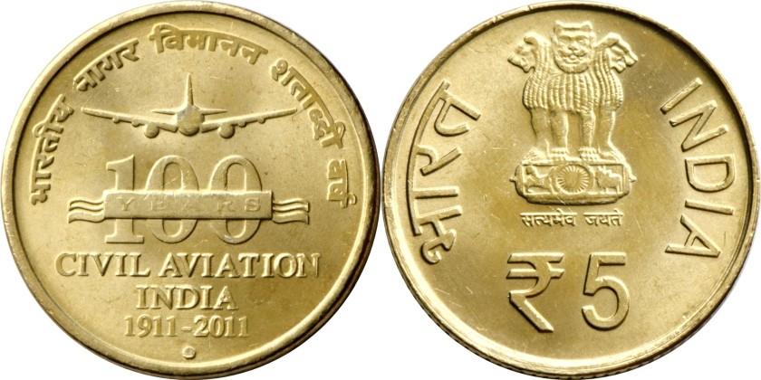 India 2011 KM# 397 5 Rupees UNC
