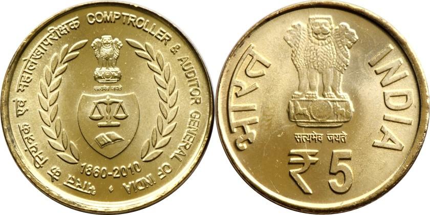 India 2010 KM# 403 5 Rupees UNC