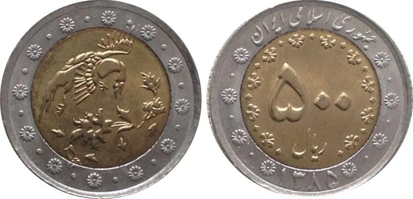 Iran 2006 KM# 1269 500 Rials UNC