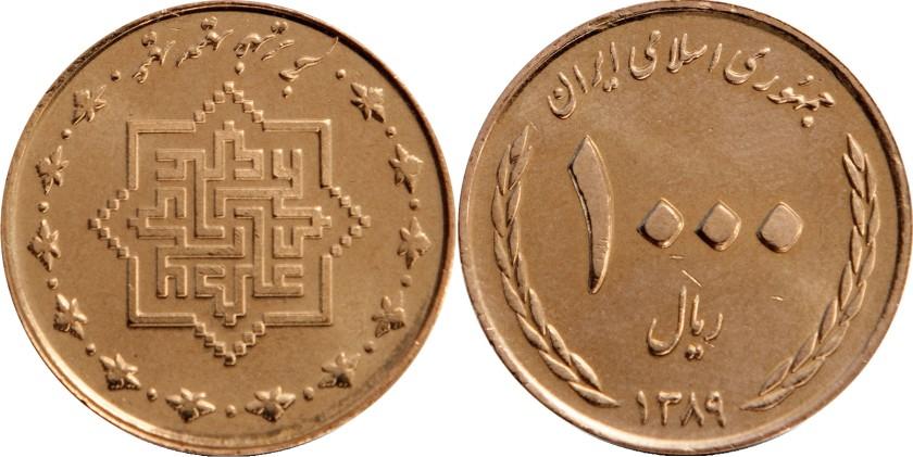 Iran 2010 KM# 1274 1000 Rials UNC