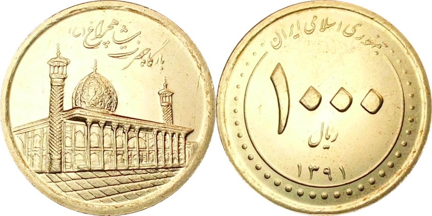 Iran 2012 KM# 1287 1000 Rials UNC