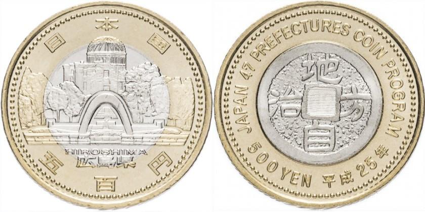 Japan 2013 Hiroshima 500 Yen UNC