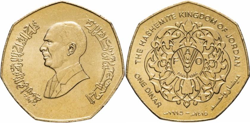 Jordan 1995 KM# 62 1 Dinar FAO UNC