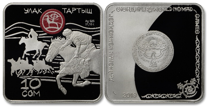 Kyrgyzstan 2018 Ulak Tartysh Silver