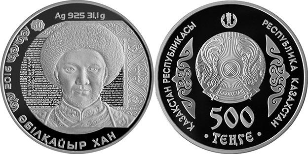 Kazakhstan 2016 Abulkhair khan Silver