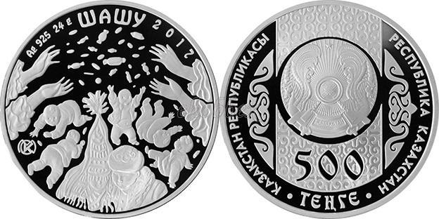 Kazakhstan 2017 Shashu Silver