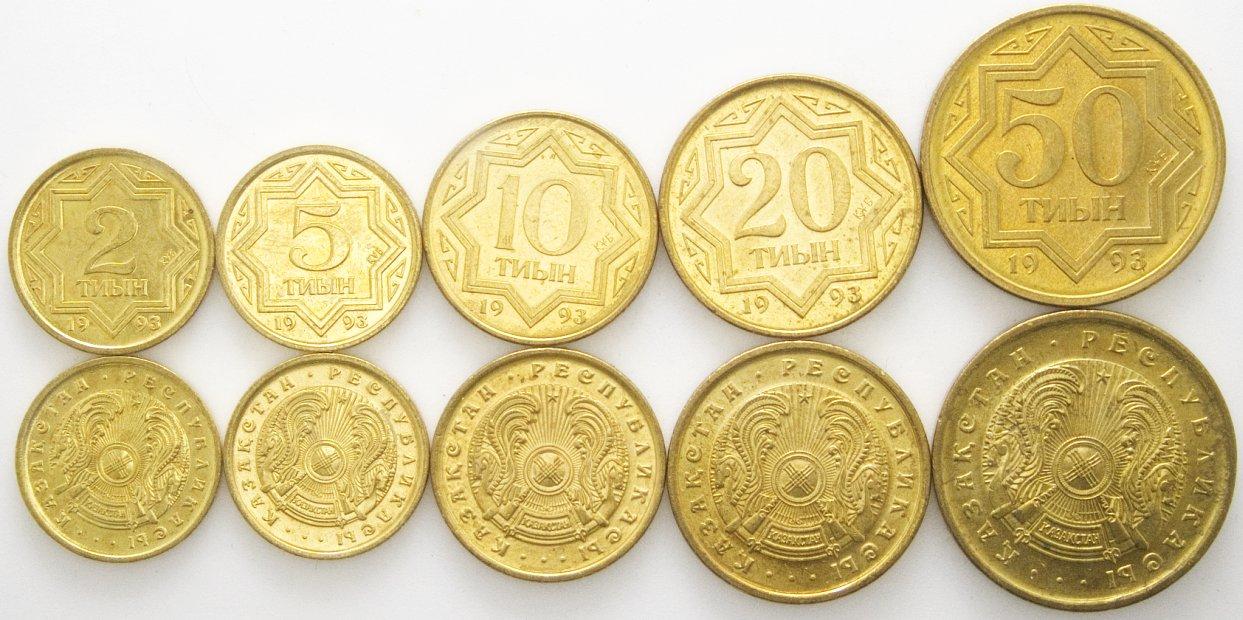 Kazakhstan 1993 KM# 1-5 5 coins UNC