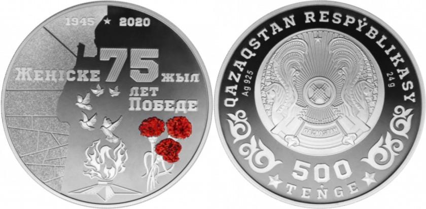 Kazakhstan 2020 75 years of Victory Silver Proof
