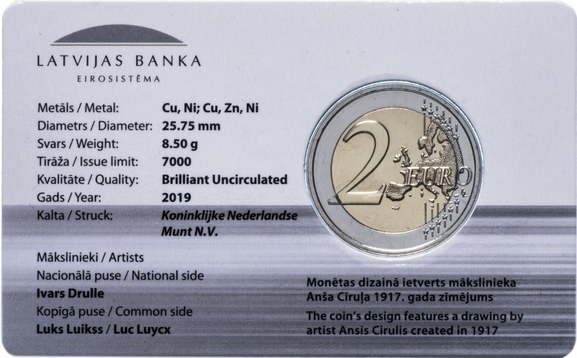 Latvia 2019 2 Euro The Rising Sun Coin Card BU