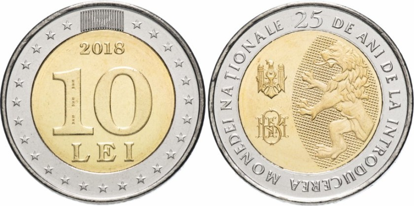 25th anniversary of the introduction of the national currency in Moldova