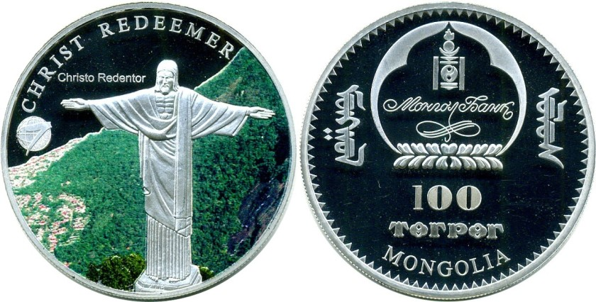 Mongolia 2008 KM 346.2 100 Tugrik Proof