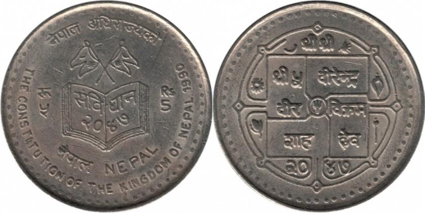 Nepal 1990 KM# 1063 5 Rupees UNC