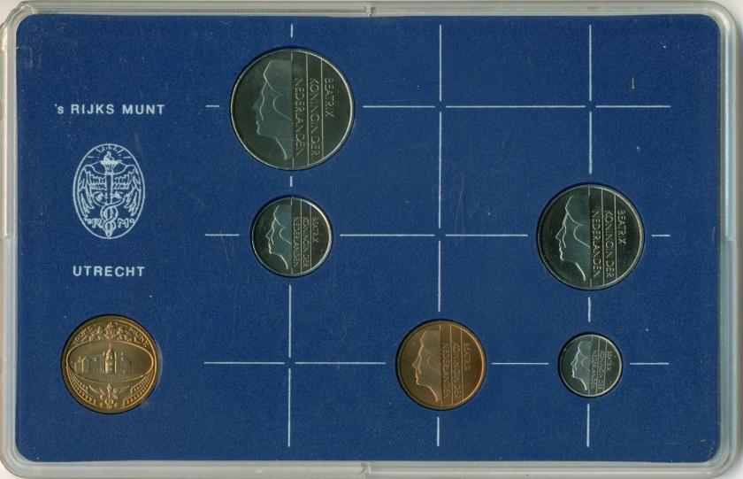 Netherlands 1983 KM# 202 - 206 Mint Set 5 coins UNC