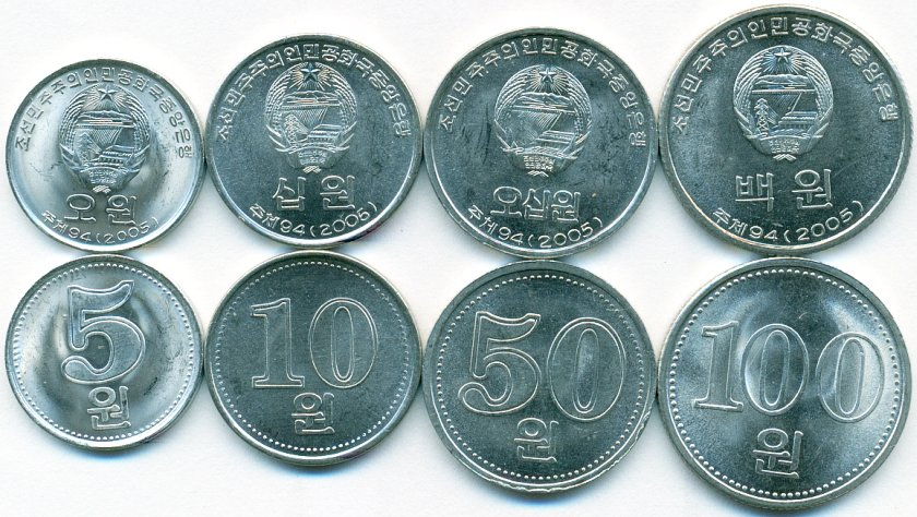 North Korea 2005 5,10,50,100 Won 4 coins UNC