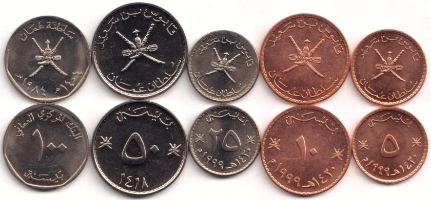 Oman 1984 - 1999 KM# 46a, 68, 150 - 152 5 coins UNC