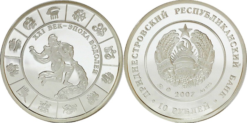 Transnistria 2007 Epoch Aquarius