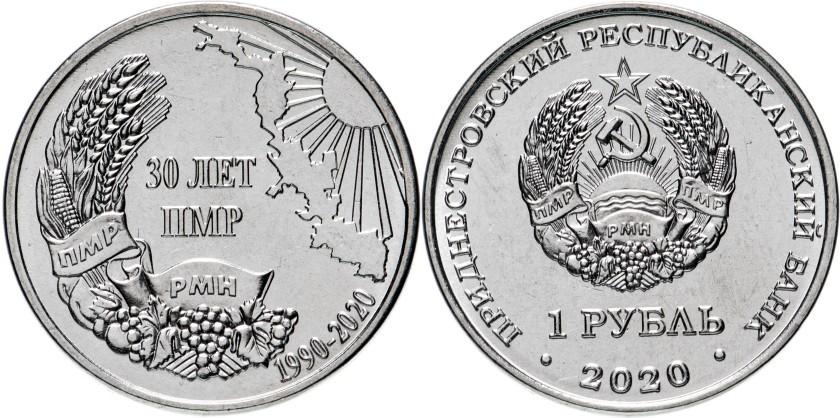 Transnistria 2020 30 Years of formation of Pridnestrovian Moldavian Republic