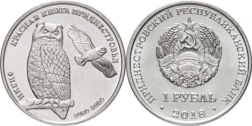 Transnistria 2018 Eurasian eagle-owl
